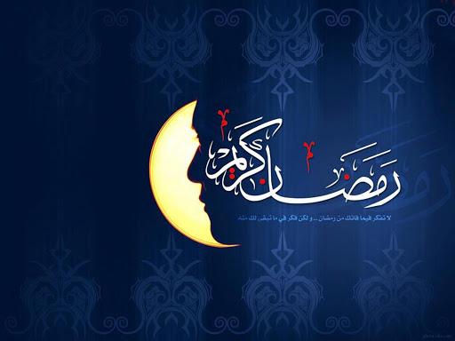 شد باز در رحمت خالق به روی خلق / چون ماه مبارک ز افق گشت هویدا